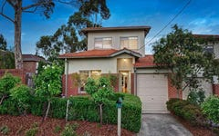 1/99 Martins Lane, Viewbank VIC