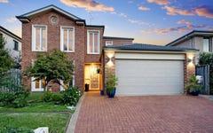 12 Drummond Road, Beaumont Hills NSW