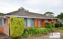 239 Seven Hills Road, Baulkham Hills NSW