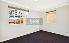 7 Alma Road, Maroubra NSW
