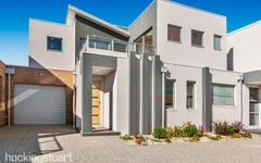 3 Rozi Close, McCrae VIC