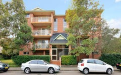 1/22a George Street, Mortdale NSW