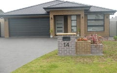 14 Curta Place, South Nowra NSW