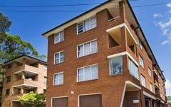 7/275 Maroubra Road, Maroubra NSW