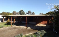 203 Church, Corowa NSW