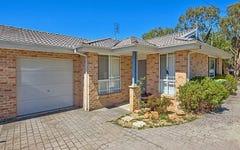18A Coraki Place, Ourimbah NSW