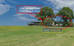 155b Plantation Road, Cudgen NSW