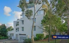 10/1 Heidelberg Avenue, Newington NSW