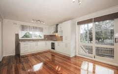 232 Canterbury Road, Forest Hill VIC
