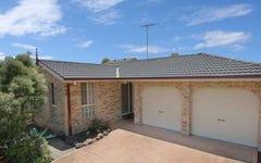 8 Mintoff St, Dean Park NSW