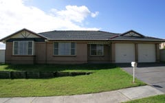 21 Toucan Close, Cameron Park NSW