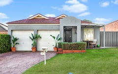 14 Orton Place, Currans Hill NSW