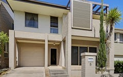 5 Gilchrist Drive, Campbelltown NSW