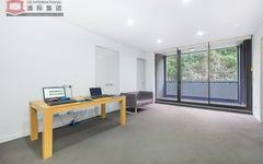 301/40 McEvoy Street, Waterloo NSW