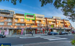 C16/19-29 Marco Avenue, Revesby NSW