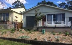 74 Eloiza Street, Dungog NSW