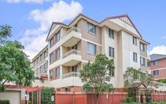 137/83-93 Dalmeny Ave, Rosebery NSW