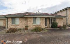 3/63 Jamison Road, Kingswood NSW
