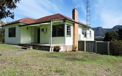 69 Barrington Street, Gloucester NSW