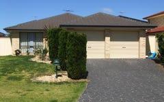 15 WELLUMBA ST, Horningsea Park NSW