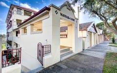 7/86 Milson Road, Cremorne Point NSW