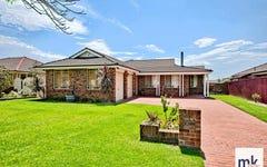 13 Yate Place, Narellan Vale NSW