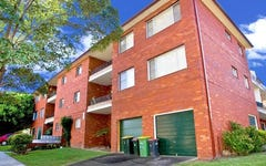 Unit 4/9-11 Rossi Street, South Hurstville NSW