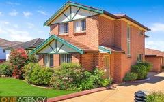 1/81 Vega Street, Revesby NSW