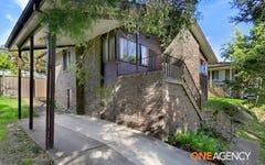 6 Oldfield Place, Menai NSW