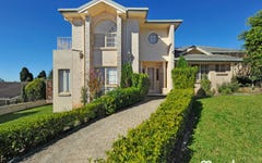 10 Domain Court, Bella Vista NSW