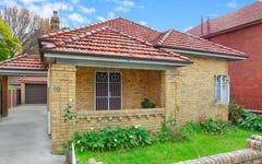 80 Johnston Street, Annandale NSW