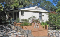 Unit @ 208 Murwillumbah Street, Murwillumbah NSW