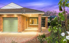 1/65C Caprera Road, Northmead NSW