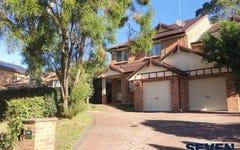 36A Francesco Crescent, Bella Vista NSW