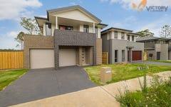 (Lot 213)/5 Saitama Road, Kellyville NSW