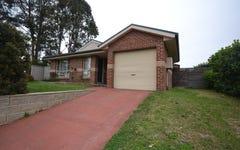 24 Antoinette Ave, Narellan Vale NSW