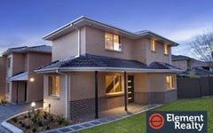 1/82-84 Kirby Street, Rydalmere NSW