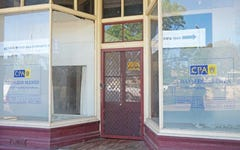 4 Humphrys St, Junee NSW