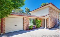 14 Lonsdale Close, Lake Haven NSW