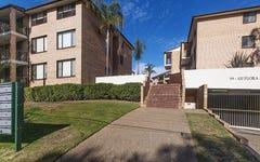 2/94-100 Flora Street, Sutherland NSW