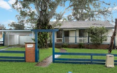 15 Springfield Place, Airds NSW