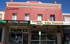 292 Grey Street, Glen Innes NSW