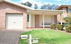 8b Doncaster Avenue, Casula NSW