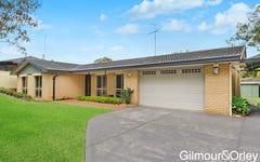 15 Tremain Avenue, Kellyville NSW