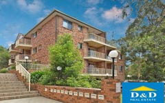 1 Junction Street, Harris Park NSW