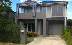 6 Bartram Road Macarthur Gardens, Campbelltown NSW