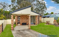8 Tungoo Place, St Helens Park NSW