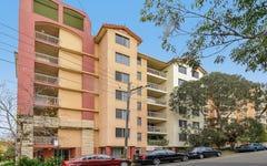 745/83-93 Dalmeny Avenue, Rosebery NSW
