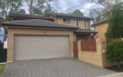 33 Summerfield Avenue, Quakers Hill NSW