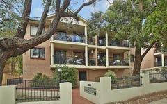 22/8-12 Alexandra Avenue, Westmead NSW